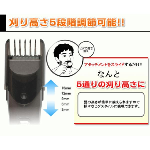 ヒゲトリマー バリカン メンズ 髭剃り 電気シェーバー 東芝電池セット w-yutori 02