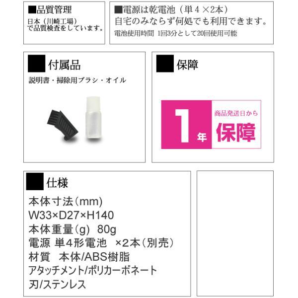 ヒゲトリマー バリカン メンズ 髭剃り 電気シェーバー 東芝電池セット w-yutori 05