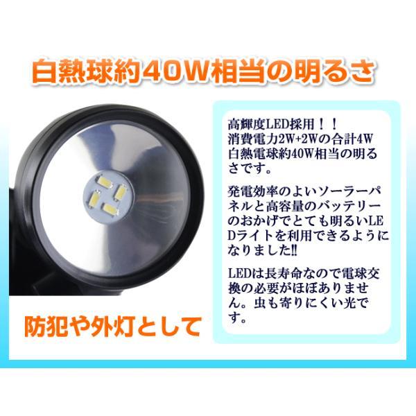 LEDセンサーライト 屋外  ソーラー 人感センサー 防水 防雨 明るい 2灯式 防犯灯 玄関灯  40W相当 |w-yutori|02