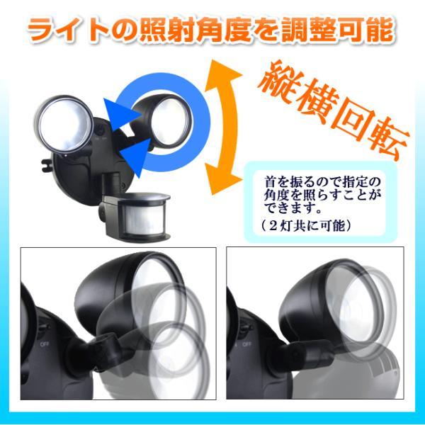 LEDセンサーライト 屋外  ソーラー 人感センサー 防水 防雨 明るい 2灯式 防犯灯 玄関灯  40W相当 |w-yutori|03