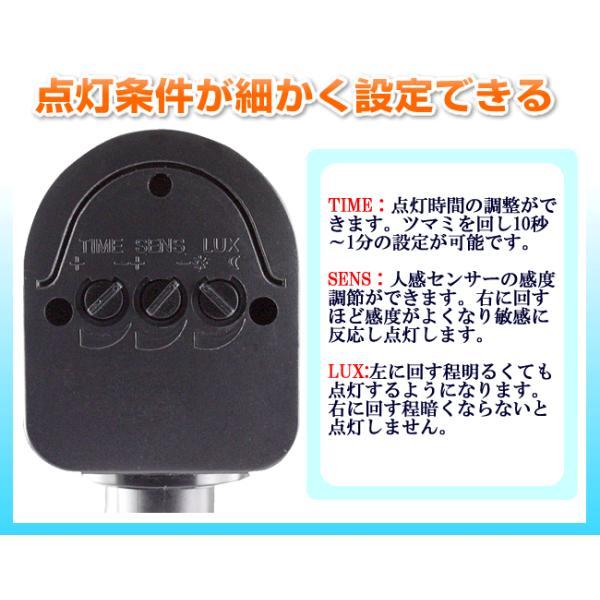 LEDセンサーライト 屋外  ソーラー 人感センサー 防水 防雨 明るい 2灯式 防犯灯 玄関灯  40W相当 |w-yutori|04