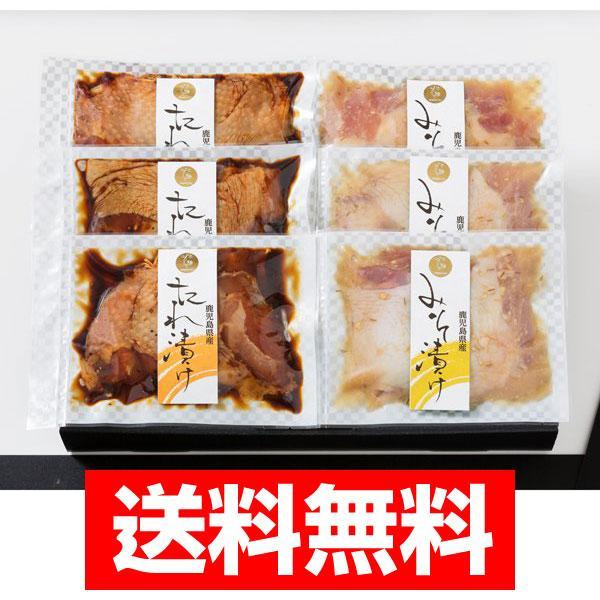 南薩食鳥 焼き鳥 若鶏みそ漬け・たれ漬けセット  冷凍 取り寄せ商品 送料無料 お土産 お中元