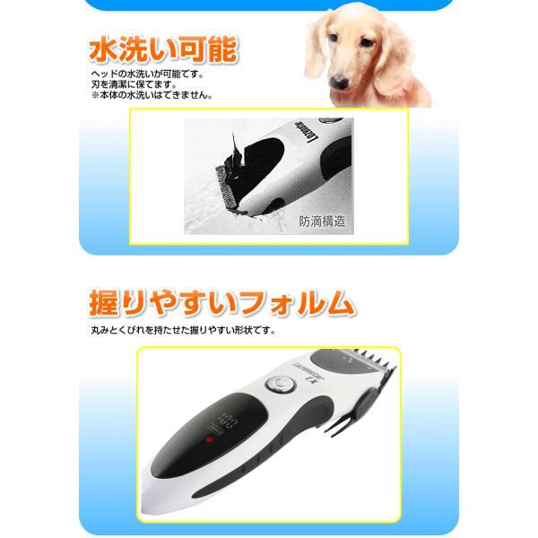 バリカン 犬用 猫用 充電式 防水 コードレス おすすめ ペットバリカン 水洗い可能 急速充電機能付 静音|w-yutori|04