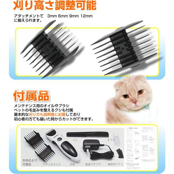 バリカン 犬用 猫用 充電式 防水 コードレス おすすめ ペットバリカン 水洗い可能 急速充電機能付 静音|w-yutori|05