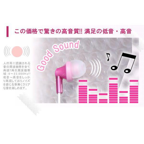 イヤホン イヤフォン  高音質 パナソニック  アンドロイドスマホ iphone ipod 有線 ステレオ 150 送料無料|w-yutori|03