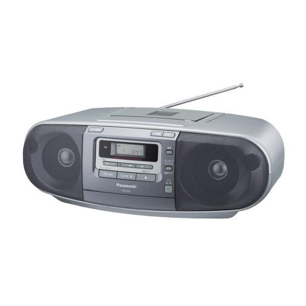 パナソニック CDラジオカセット ポータブルステレオCDシステム RX-D47 送料無料|w-yutori