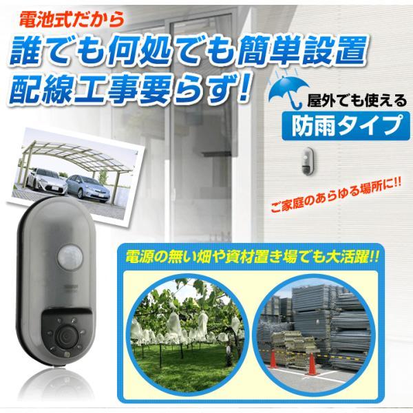防犯カメラ ワイヤレス 屋外 屋内設置 人感センサーカメラ microSD録画式 動体検知 防水 電池式|w-yutori|11