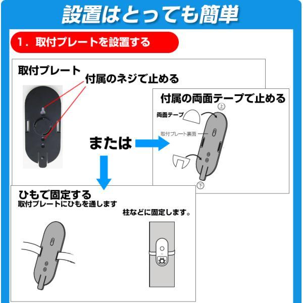 防犯カメラ ワイヤレス 屋外 屋内設置 人感センサーカメラ microSD録画式 動体検知 防水 電池式|w-yutori|12