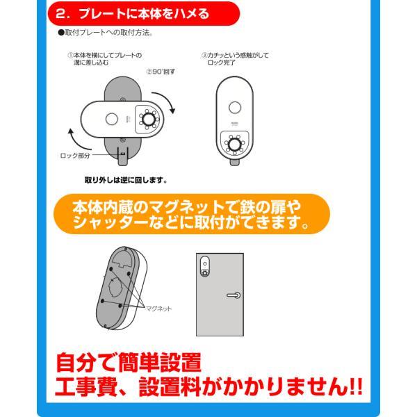 防犯カメラ ワイヤレス 屋外 屋内設置 人感センサーカメラ microSD録画式 動体検知 防水 電池式|w-yutori|13