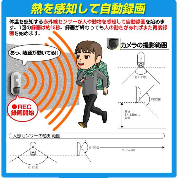 防犯カメラ ワイヤレス 屋外 屋内設置 人感センサーカメラ microSD録画式 動体検知 防水 電池式|w-yutori|03