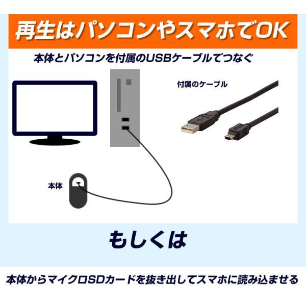 防犯カメラ ワイヤレス 屋外 屋内設置 人感センサーカメラ microSD録画式 動体検知 防水 電池式|w-yutori|04