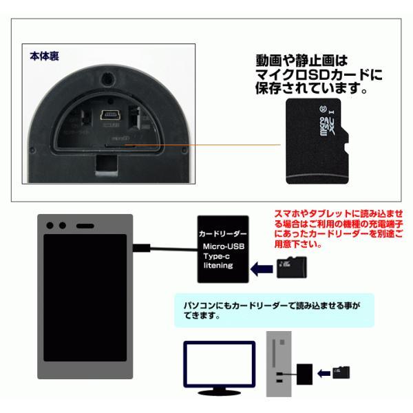 防犯カメラ ワイヤレス 屋外 屋内設置 人感センサーカメラ microSD録画式 動体検知 防水 電池式|w-yutori|05