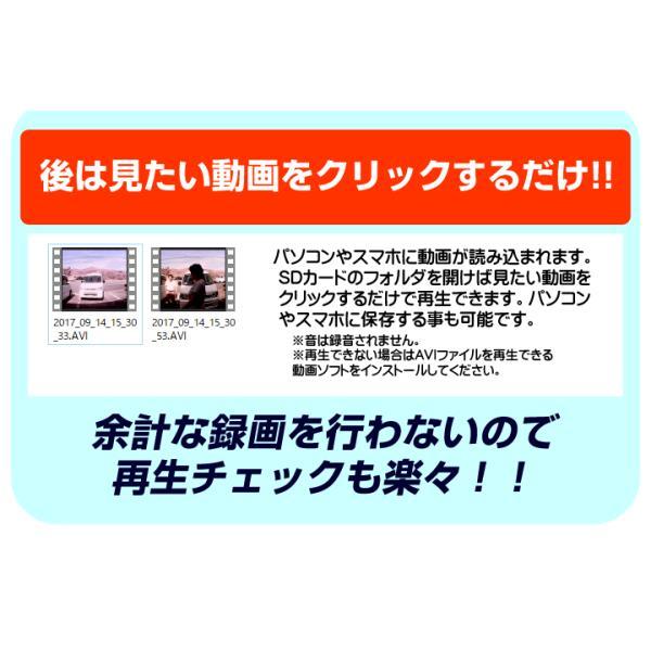 防犯カメラ ワイヤレス 屋外 屋内設置 人感センサーカメラ microSD録画式 動体検知 防水 電池式|w-yutori|06