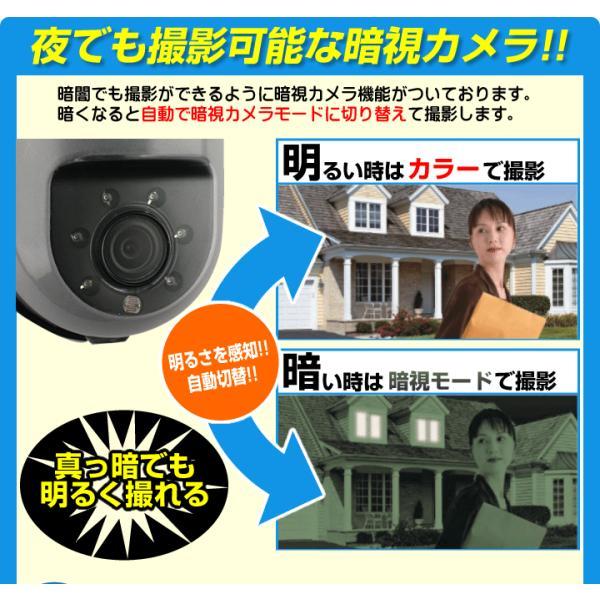 防犯カメラ ワイヤレス 屋外 屋内設置 人感センサーカメラ microSD録画式 動体検知 防水 電池式|w-yutori|07