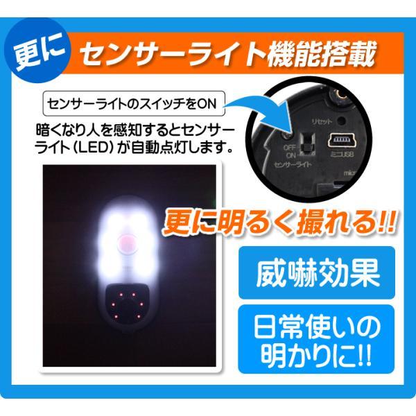 防犯カメラ ワイヤレス 屋外 屋内設置 人感センサーカメラ microSD録画式 動体検知 防水 電池式|w-yutori|08