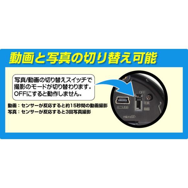 防犯カメラ ワイヤレス 屋外 屋内設置 人感センサーカメラ microSD録画式 動体検知 防水 電池式|w-yutori|09