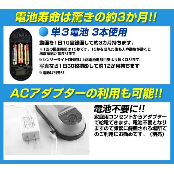 防犯カメラ ワイヤレス 屋外 屋内設置 人感センサーカメラ microSD録画式 動体検知 防水 電池式|w-yutori|10