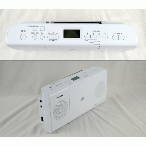 CDラジオ 東芝 TY-C24 送料無料|w-yutori|03