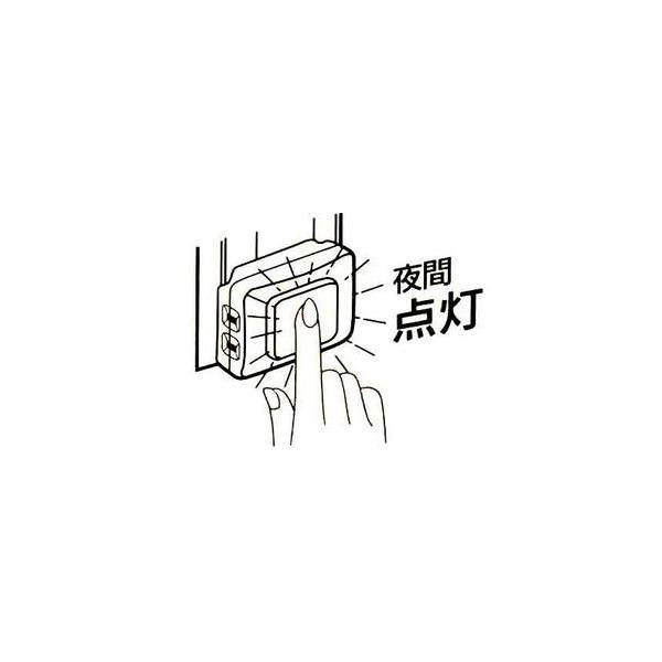 ナショナル ひかるタップ(スイッチ付き) WH2043WP|w-yutori|02