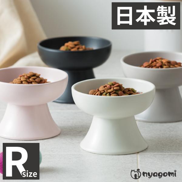 Life Design Store_nyagomi-003