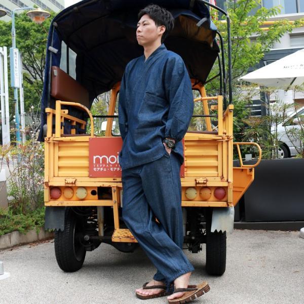 作務衣(さむえ)■ソフトデニムのカジュアル作務衣 柔らか 6.5オンス生地(ネイビー M〜4L)[父の日ギフトに最適]|wa-raku|04