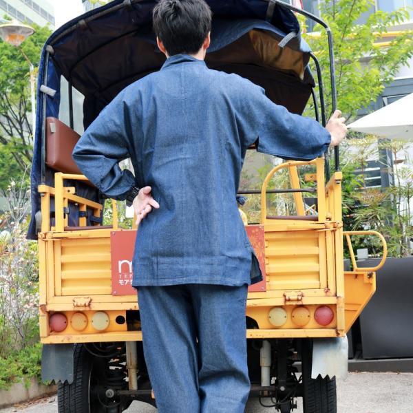 作務衣(さむえ)■ソフトデニムのカジュアル作務衣 柔らか 6.5オンス生地(ネイビー M〜4L)[父の日ギフトに最適]|wa-raku|05