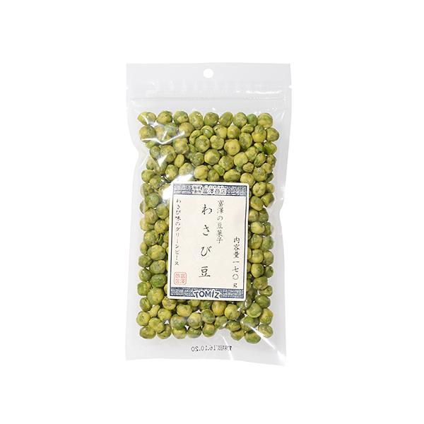 富澤の豆菓子 わさび豆 / 170g TOMIZ/cuoca(富澤商店)|wa-tomizawa