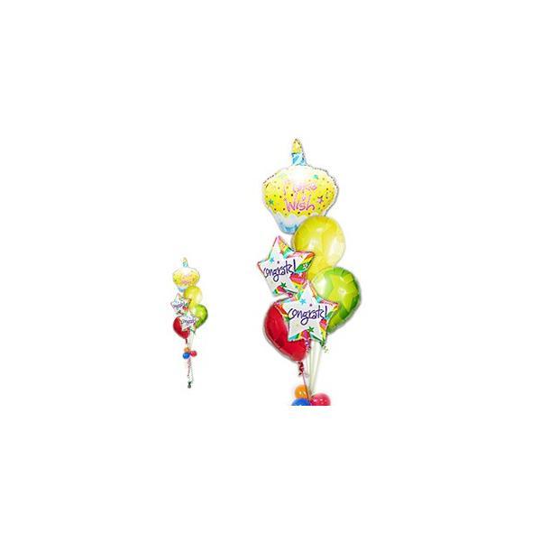おめでとう お祝い バルーンギフト 祝電 装飾 CGカラフルスター イエローカップケーキ6バルーンセット