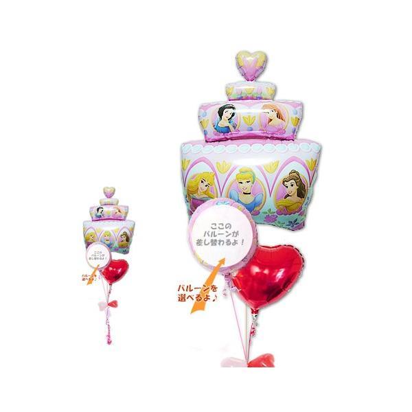 ディズニープリンセス 誕生日 プレゼント 出産祝い バルーン ギフト ケーキ ハート3バルーン