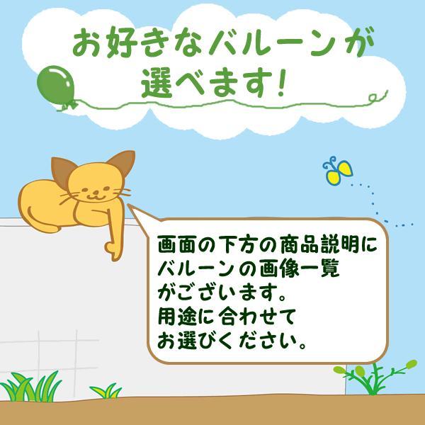 ジャンバ博士の試作品626号stitchdisneyキャラクター電報 リロ