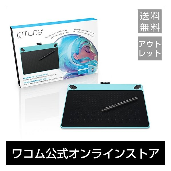 アウトレット Intuos Art medium ミントブルー CTH-690/B0 ワコム ペンタブレット|wacomstore
