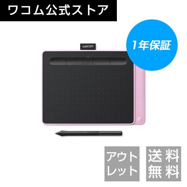 ワコム ペンタブレット Wacom Intuos Small ワイヤレス ベリーピンク CTL-4100WL/P0 アウトレット