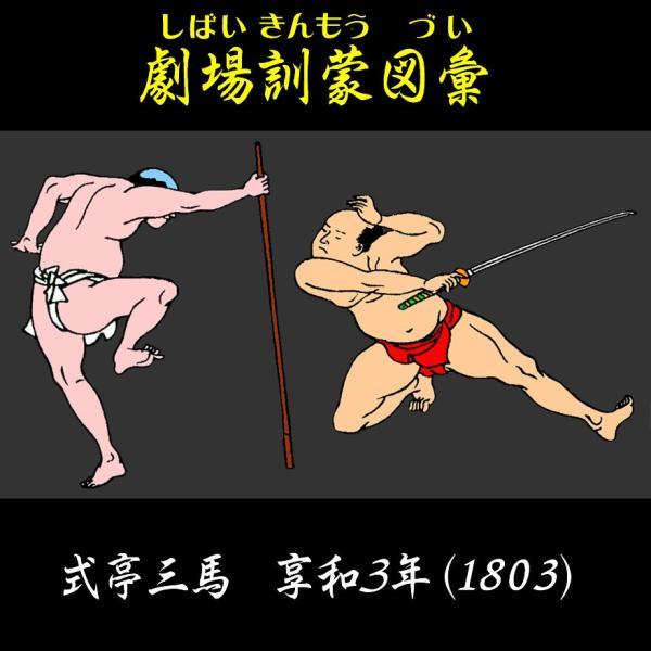 【6】和田爺謹製前垂式六尺褌「江戸っ子」高級白晒木綿一枚組|wada-photo|13
