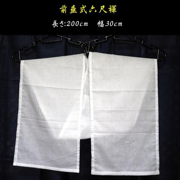 【6】和田爺謹製前垂式六尺褌「江戸っ子」高級白晒木綿一枚組|wada-photo|03