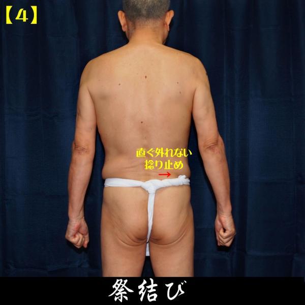 【6】和田爺謹製前垂式六尺褌「江戸っ子」高級白晒木綿一枚組|wada-photo|07