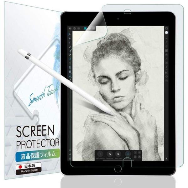 iPad 10.2 第7世代 2019 ブルーライトカット ペーパーライク フィルム アンチグレア 非光沢 反射防止 日本【紙のような書き心地/上質紙】IPD102PLBLC 522 定型外