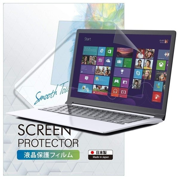 ブルーライトカット フィルム パソコン 15.6インチ (34.4cm×19.4cm) 液晶保護フィルム アンチグレア サイズ調整カット可能 ゆうパケ