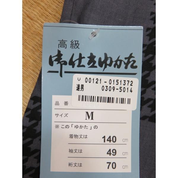 紳士 浴衣 男性 ゆかた 着物 メンズ浴衣 メンズM サイズ プレタ 仕立て 上がり|waen0707|03