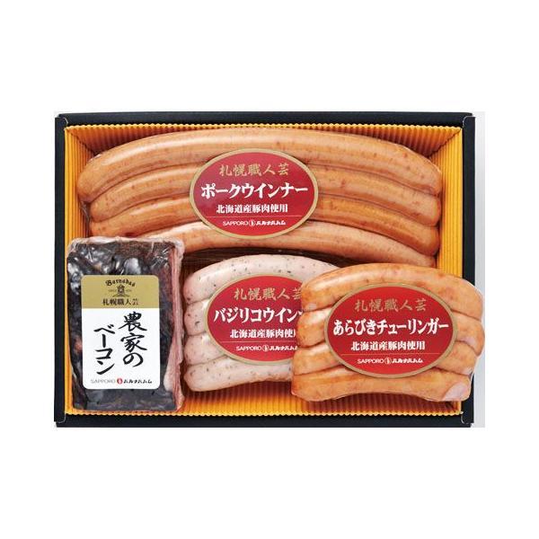 札幌バルナバハム DLGギフト33 北海道 お取り寄せ お土産 ギフト プレゼント 特産品 名物商品 お歳暮 御歳暮 おすすめ