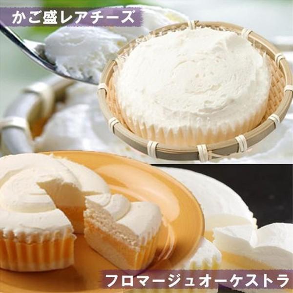 北海道 わらく堂 厳選チーズケーキセット