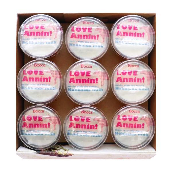 牧家の杏仁豆腐 9個セット 北海道生乳100% お取り寄せ お土産 ギフト プレゼント 特産品 名物商品 お中元 御中元 おすすめ