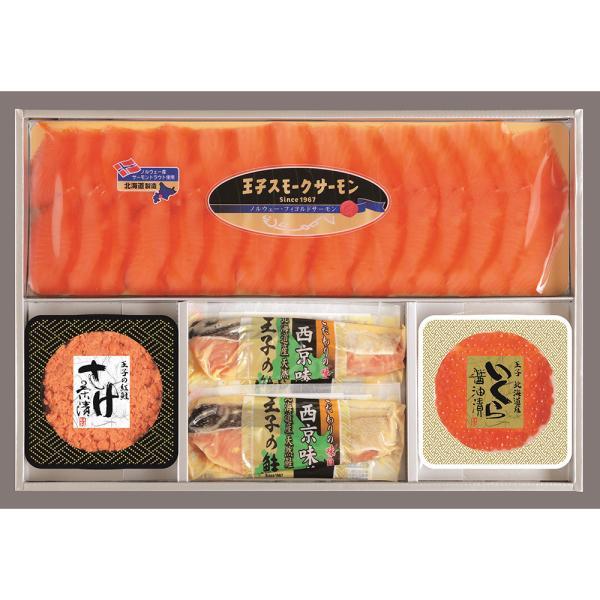 美味海産詰め合わせ HSB-5 スモークサーモン 鮭味噌漬け いくら醤油漬け 紅鮭 冷凍 お取り寄せ お土産 ギフト プレゼント 特産品 名物商品 おすすめ