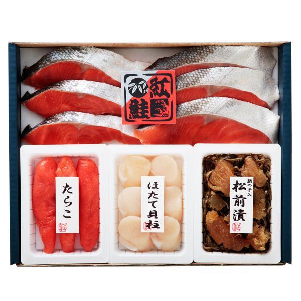 北海の味覚 塩たらこ 帆立貝柱 数の子松前漬け 紅鮭切り身 詰め合わせ お取り寄せ お土産 ギフト プレゼント 特産品 名物商品 おすすめ