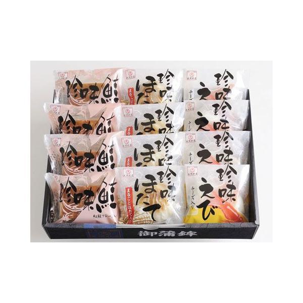 出塚水産 珍味 かまぼこ 3種詰合せ 12個入り ホタテ 鮭 チーズ海老 北海道 お取り寄せ お土産 ギフト プレゼント 特産品 名物商品 お中元 御中元 おすすめ