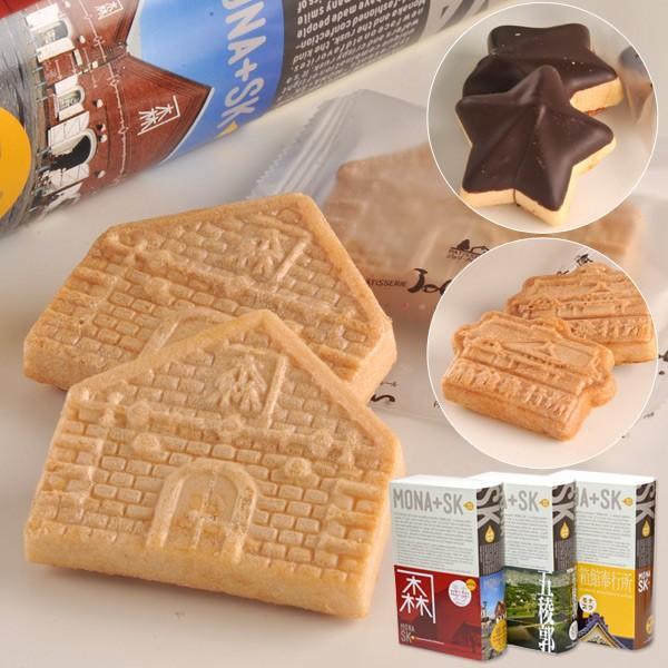 北海道ジョリ・クレール函館想い出セットFスイーツお菓子最中もなかモナスクお取り寄せお土産ギフトプレゼント特産品名物商品