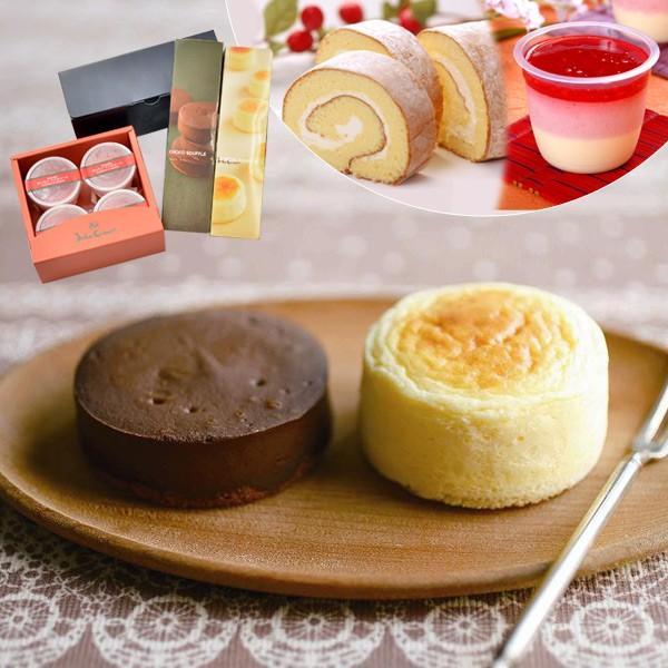 北海道ジョリ・クレール北斗の贈り物Bスイーツ洋菓子ロールケーキスフレお取り寄せお土産ギフトプレゼント特産品名物商品母の日おすすめ