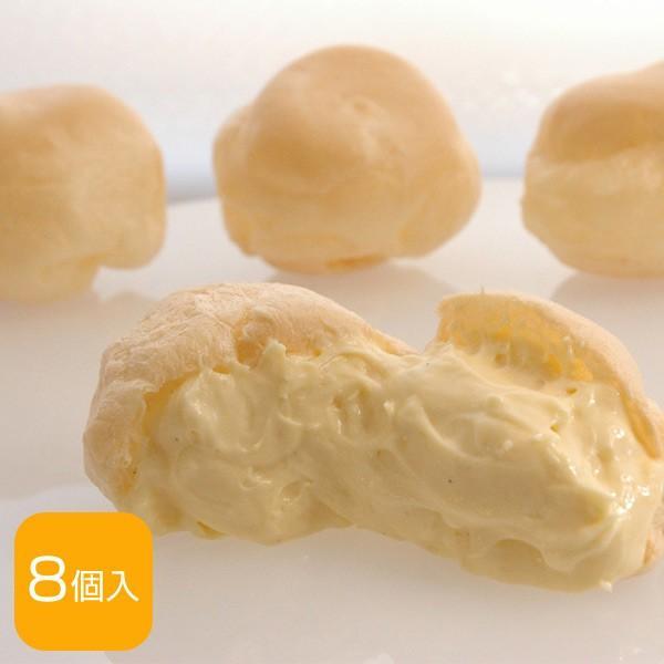北海道ジョリ・クレールもちもちシュー8個入スイーツ洋菓子シュークリームお取り寄せお土産ギフトプレゼント特産品名物商品おすすめ