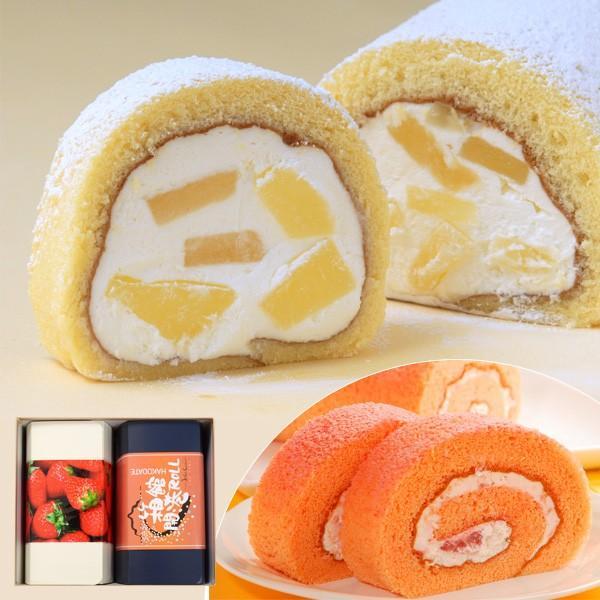 北海道ジョリ・クレールロールケーキ2本セット(函館ロールセットB)スイーツお取り寄せお土産ギフトプレゼント特産品名物商品