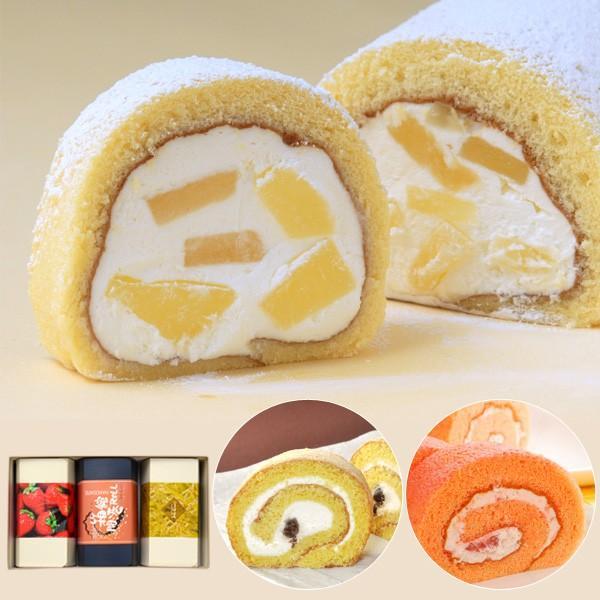 北海道ジョリ・クレールロールケーキ3本セット(函館ロールセットA)スイーツお取り寄せお土産ギフトプレゼント特産品名物商品