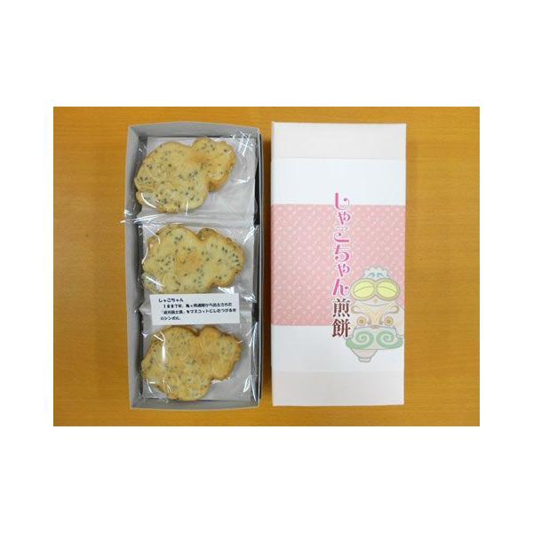 せんべい しゃこちゃん煎餅 6袋入り 青森県 お取り寄せ お土産 ギフト プレゼント 特産品 名物商品 お中元 御中元 おすすめ